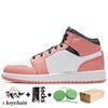 Item45 Mid GS Pink Quartz 36-46