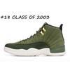 # 18 Sınıf 2003 Boyutu 40-47