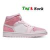 # 5 الرقمية الوردي 36-40