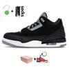 A14 Tinker Black Cement Gold 40-47