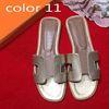 색상 11.