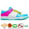 22 # GS متعدد الألوان 1
