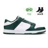 C17 Spartan Green 36-45