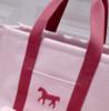 حقيبة حفاضات الوردي