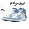1s Hyper-Royal