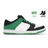 C23 Classic Green 36-45