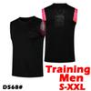 Novo treinamento