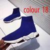 Colour 18