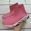 006 Pink.
