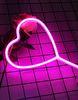 القلب ب - الوردي