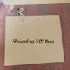 쇼핑 선물 가방