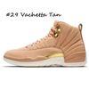 # 29 Vachetta Tan Beden 40-47