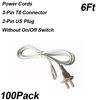 6ft 2-pimli güç kabloları anahtarı olmadan