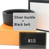 #15With black box