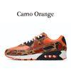 36-45 Camo Orange