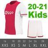 20/21 Kids.