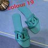 색깔 19.