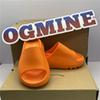 26 Slide [Orange]