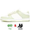 W12 Lime Ice 36-45