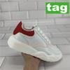 # 7- أحمر أبيض