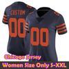 Jersey delle donne personalizzate (x d)