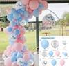 Balloon Chain 15