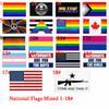 국기 1-18 #