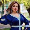 Abaya azul real