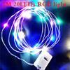 2M 20LED RGB light