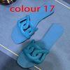 색상 17.