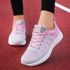 Gray Pink