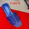 색상 8.