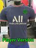 لاعب 21-22 الصفحة الرئيسية + UCL