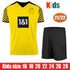 Kids 2122 الصفحة الرئيسية