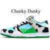 Chunky Dunky.