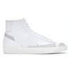# Vintage White 36-45