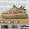 # 12 الأرض