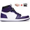 D29 Court Purple Blanc 36-46