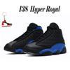 13S Hyper Royal 7-13