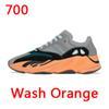 700 워시 오렌지