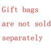 حقيبة الهدايا