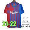 P03 21 22 홈 Patch2.