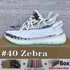 # 40 زيبرا