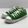 14 [bajo] verde 35-41