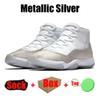 # 31 металлическое серебро