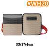 # WH20 33/17 / 4cm
