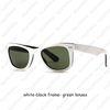 Бело-черные рамки-зеленые линзы