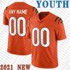 2021 молодость