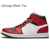 # 18 Mid Chicago Black Toe