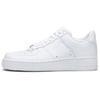 # A41 366-45 أبيض منخفض